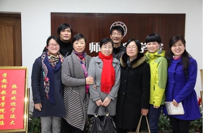 学前教育系教师到温州大学教师教育学院考察-宁波